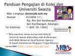 panduan pengajian di kolej dan universiti swasta