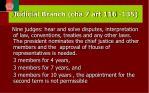 judicial branch cha 7 art 116 135