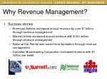 why revenue management