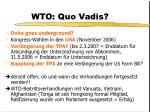 wto quo vadis