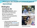 principios del dise o of universal para el aprendizaje1