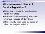 why do we need hours of service legislation