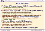 epics on plc