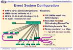 event system configuration