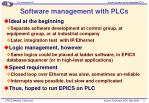 software management with plcs