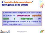 il modello delle competenze dell agenzia delle entrate