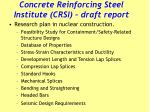 concrete reinforcing steel institute crsi draft report