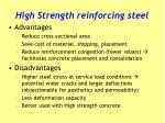 high strength reinforcing steel