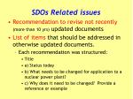 sdos related issues