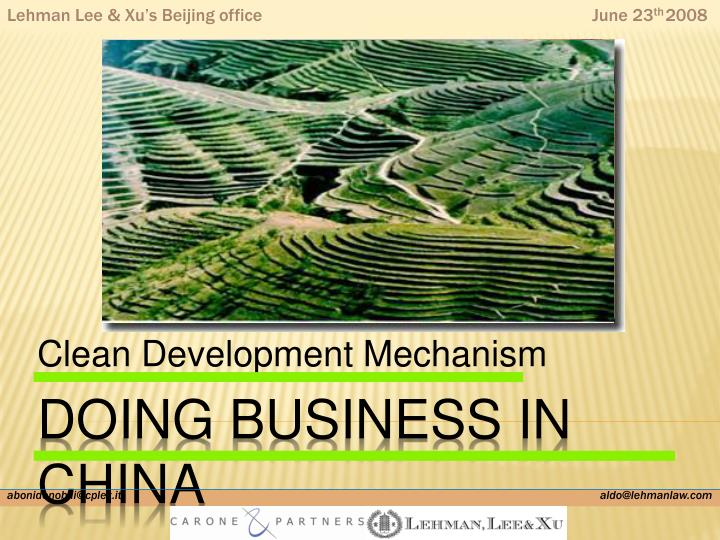 clean development mechanism n.