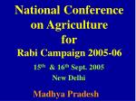 national conference on agriculture for rabi campaign 2005 06