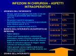 infezioni in chirurgia aspetti intraoperatori