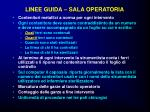 linee guida sala operatoria