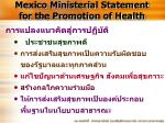 mexico ministerial statement for the promotion of health