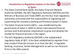 introduction to regulatory system in the state of qatar
