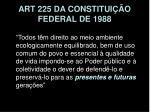 art 225 da constitui o federal de 1988