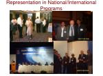 representation in national international programs