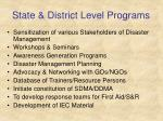 state district level programs