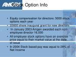 stock option info