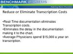 reduce or eliminate transcription costs