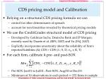 cds pricing model and calibration