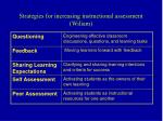 strategies for increasing instructional assessment wiliam