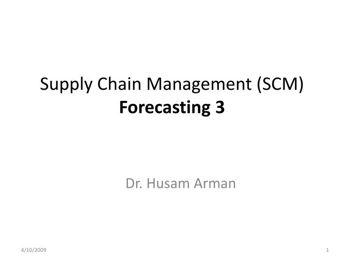 supply chain management scm forecasting 3 n.