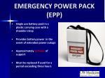 emergency power pack epp