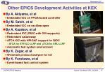 other epics development activities at kek