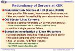 redundancy of servers at kek