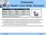 statewide health care skills demand