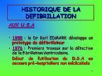 historique de la defibrillation