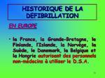 historique de la defibrillation2