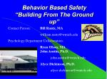 behavior based safety building from the ground up