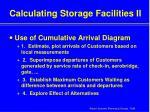 calculating storage facilities ii