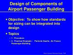 design of components of airport passenger building