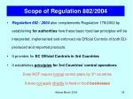 scope of regulation 882 2004