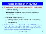 scope of regulation 882 20041