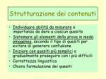 strutturazione dei contenuti