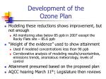 development of the ozone plan2