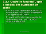 2 2 1 usare le funzioni copia e incolla per duplicare un testo