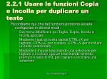 2 2 1 usare le funzioni copia e incolla per duplicare un testo1