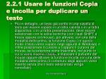 2 2 1 usare le funzioni copia e incolla per duplicare un testo2