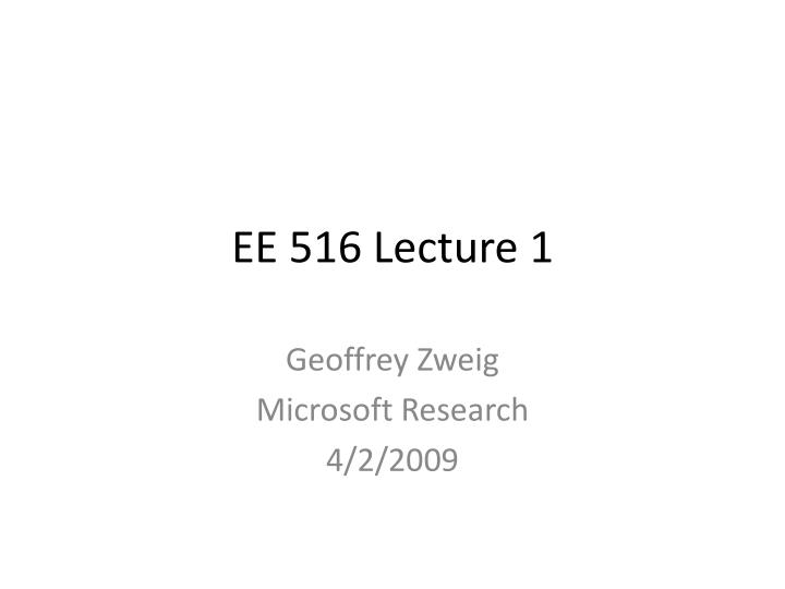 ee 516 lecture 1 n.