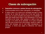 clases de subrogaci n1