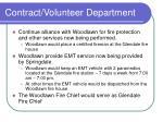 contract volunteer department