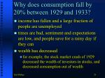 why does consumption fall by 20 between 1929 and 1933