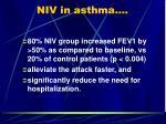 niv in asthma1