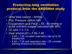 protective lung ventilation protocol from the ardsnet study