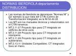 normas iberdrola departamento distribucion1
